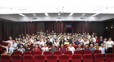 商会第三届家博会总结表彰大会